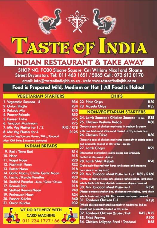 Indian Restaurant Bryanston